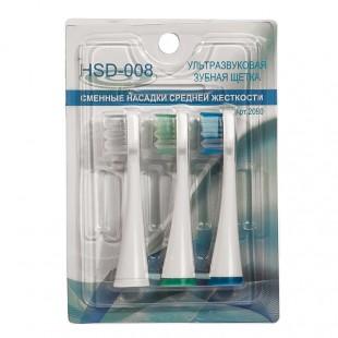 Donfeel HSD-008 насадки для ультразвуковой щётки 3 шт
