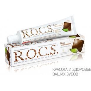 РОКС Вкус наслаждения Шоколад и Мята 74 г.