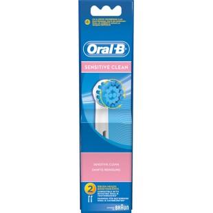Braun Oral-B Sensitive Clean (2шт.) насадки для электрических зубных щёток