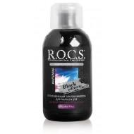 Рокс Ополаскиватель Black Edition Whitrning Отбеливающий 400 мл. Без фторав, спирта и красителей