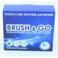 Brush & Go 30 шт