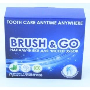 Напальчники одноразовые для чистки зубов Brush and Go 30 шт