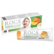 РОКС Therm паста-гель для малышей со вкусом манго 56 г. 2-6 лет.