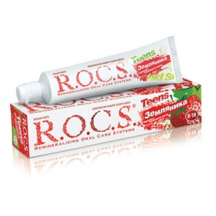 Зубная паста R.O.C.S. Teens Земляника (Аромат Знойного Лета 8-18 лет) 60 мл.