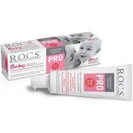 РОКС Baby Pro 0-3 лет минеральная защита, 45 г.
