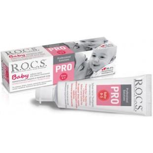 Зубная паста для самых маленьких R.O.C.S. Pro Baby 0-3 лет