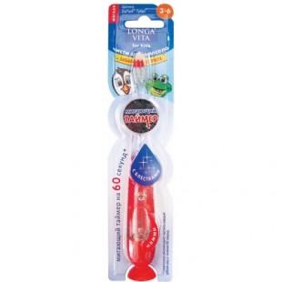 зубная щетка LONGA VITA для детей 3-6 лет мигающая с присоской