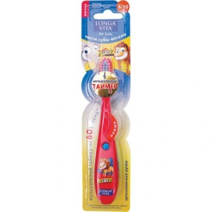 зубная щетка LONGA VITA для детей 6-10 лет музыкальная