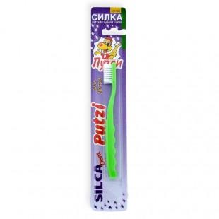 Детская зубная щетка SILCADENT Putzi мягкая