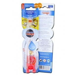 LONGA VITA зубная щётка для детей 6-10 лет мигающая с блёстками