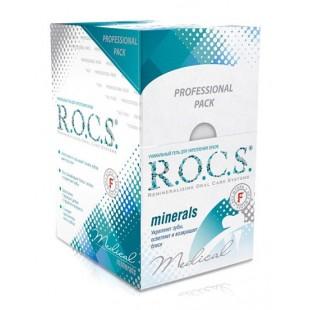 Гель для полости рта R.O.C.S. Medical Minerals гель для укрепления зубов, 25шт по 11 г.