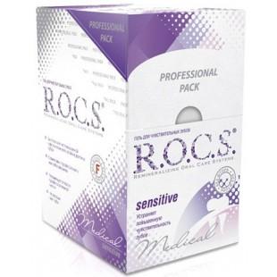 ROCS - Medical Sensitive гель для чувствительных зубов, 25 x 11 г