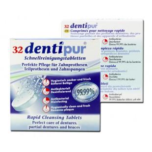 Dentipur Cleansing tablets - таблетки для очистки зубных протезов, 30 шт.
