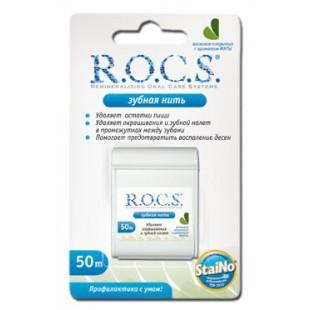 R.O.C.S. зубная нить восковое покрытие с ароматом мяты 50м.