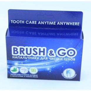 Напальчники одноразовые для чистки зубов Brush and Go 12 шт