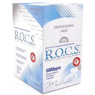 R.O.C.S. Medical 5000 ppm с повышенным содержанием фтора 25 x 11 гр.