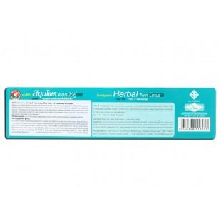 Twin Lotus Herbal Plus Salt 90г Зубная паста