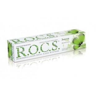 R.O.C.S. Энергия утра со вкусом двойной мяты 74 г