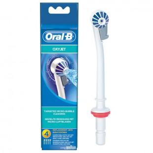 Braun Oral-B Oxyjet насадка для ирригатора Braun