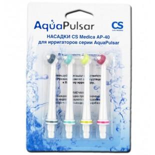 AquaPulsar AP-40 насадка 4 шт.
