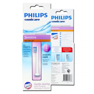 Насадки Philips HX6082 Sensitive mini (2 шт)