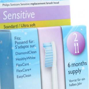 Насадки Philips HX6052 Sensitive Standart (2 шт)