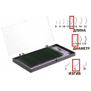 Dona Jerdona Цветные одинарные ресницы в кассете Черные+Зеленые C/0,15/12 (16рядов)