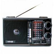 Радио-FM приемник NS-01U