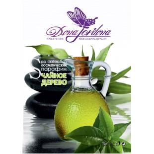 Дона Жердона Парафин чайное дерево с маслом кокоса (400 гр)