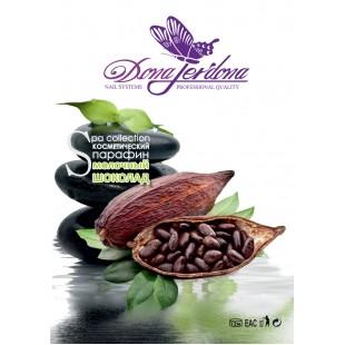 Дона Жердона Парафин шоколад с маслом какао (400 гр)