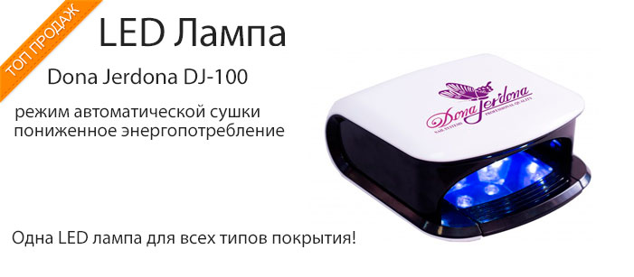 led100101